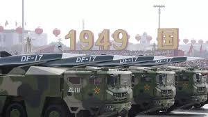 Chine: l'armée renforce ses défenses militaires face à Taïwan avec le DF-17