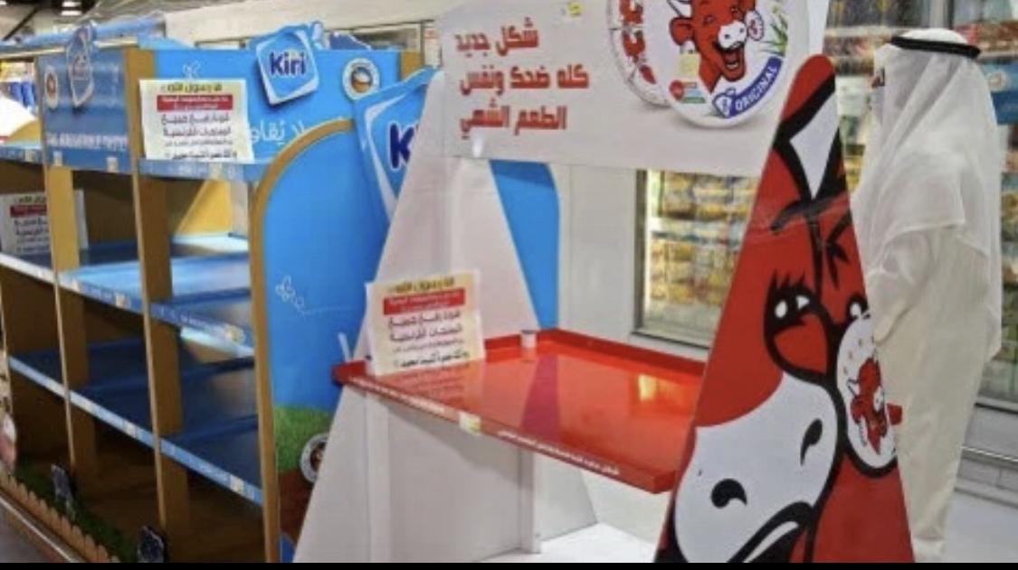 Au Koweït, des supermarchés boycottent certains produits français en les retirant des rayons. Photo Yasser AL-ZAYYAT/AFP
