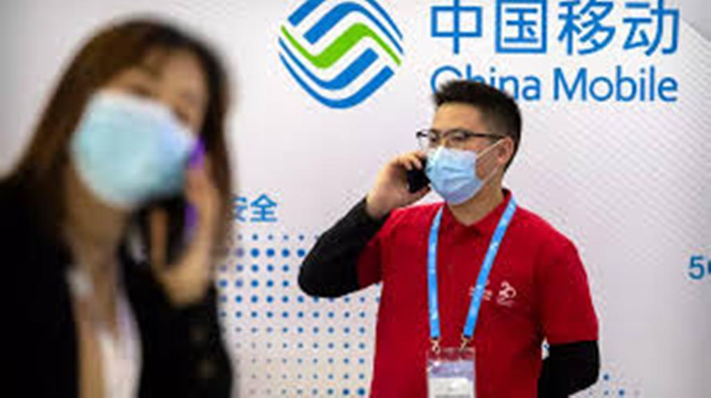 La Bourse de New York va radier 3 sociétés chinoises, une «nouvelle guerre froide» selon Pékin