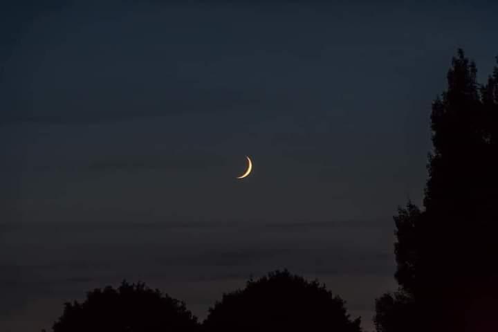 Côte d'Ivoire : Le croissant lunaire observé dans deux localités