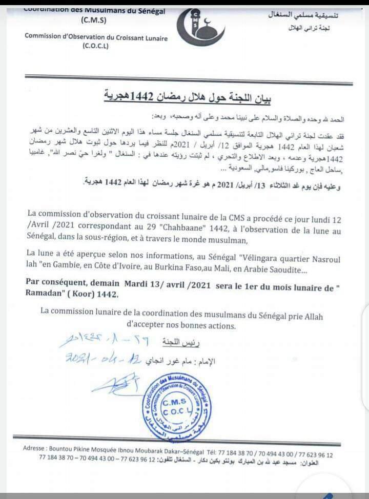 Sénégal : la lune a été aperçue à Velingara, selon la Coordination des musulmans du Sénégal