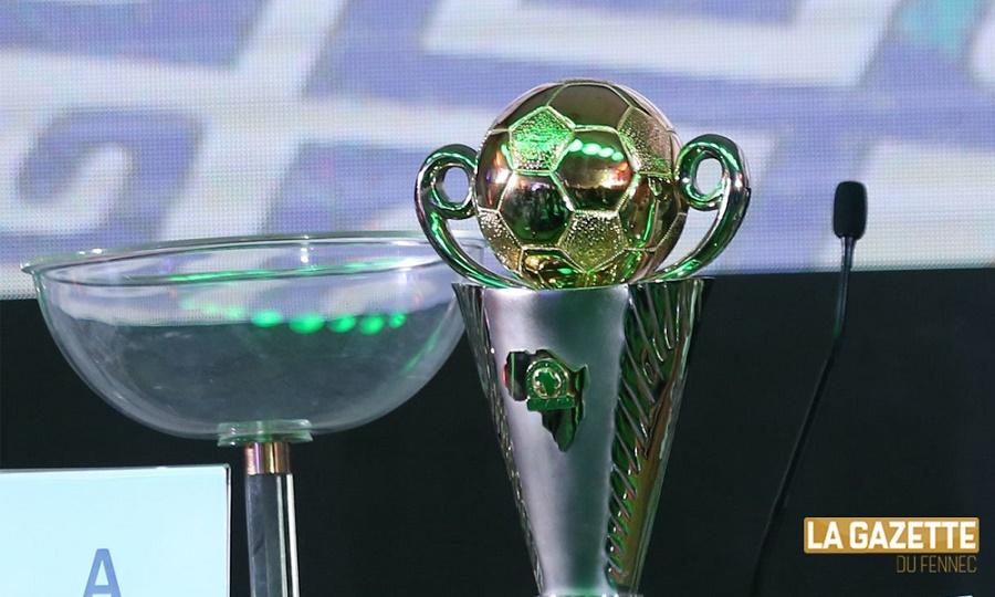 Coupe CAF: Jaraaf va connaître son adversaire en quart vendredi
