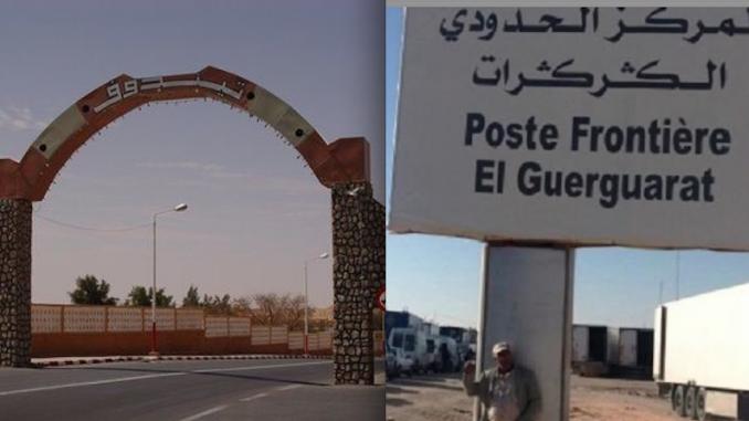 Maroc : le Consulat Général du Sénégal annonce l'ouverture de la frontière d'El Guerguerate aux Sénégalais désireux de renter au bercail