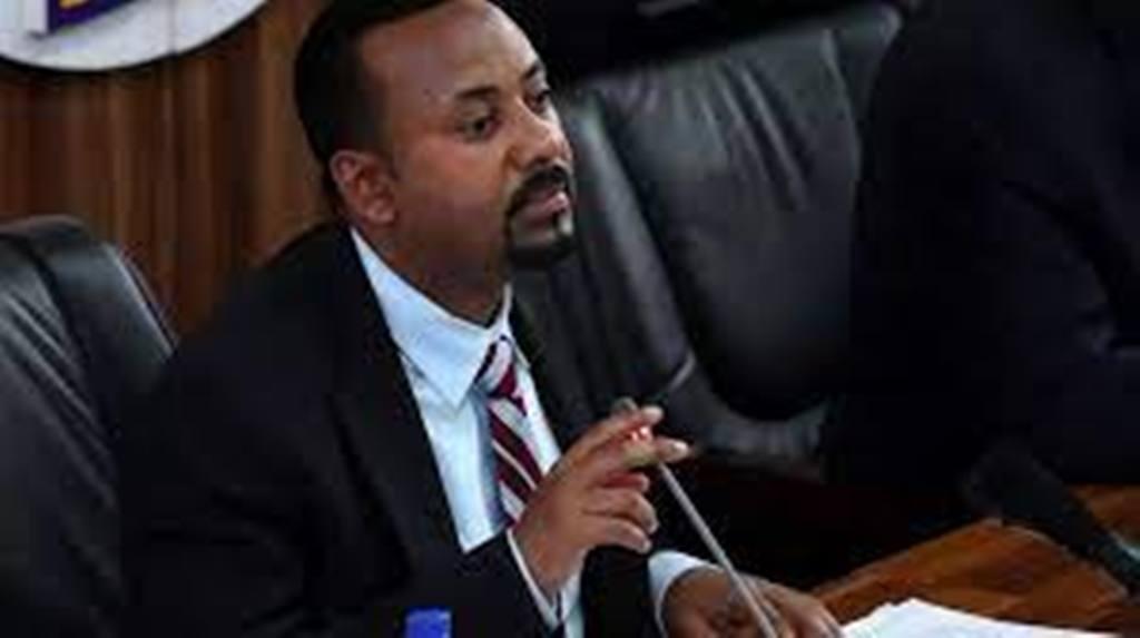 Éthiopie: le Parlement classe des mouvements tigréen et oromo comme organisations terroristes