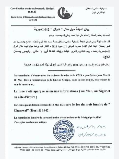 La Coordination des musulmans du Sénégal va célébrer ce mercredi la Korité