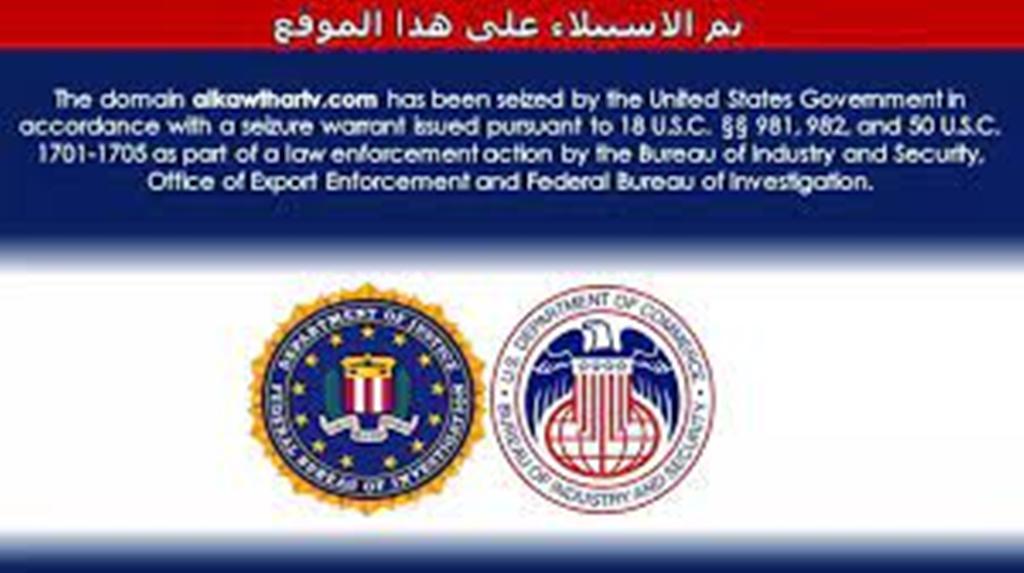 La justice américaine bloque 33 sites internet de médias contrôlés par l'Iran