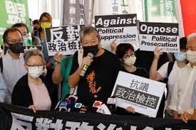 Hong Kong: sept militants pro-démocratie condamnés