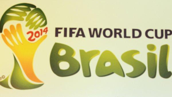 Coupe du monde 2014: les 5 de la Zone Afrique
