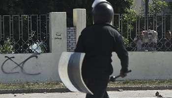 Un policier égyptien au Caire, le 20 octobre 201