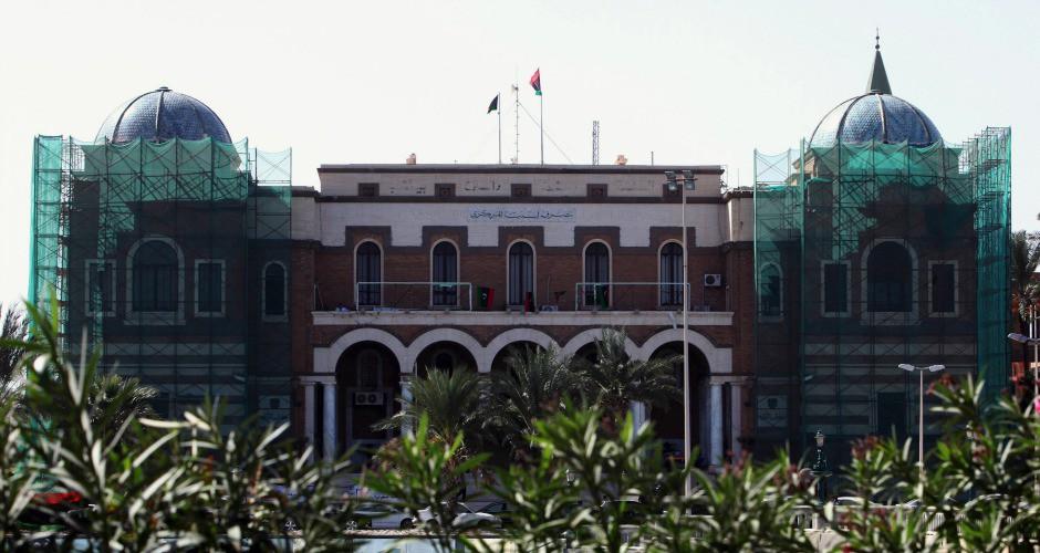 Banque centrale libyenne