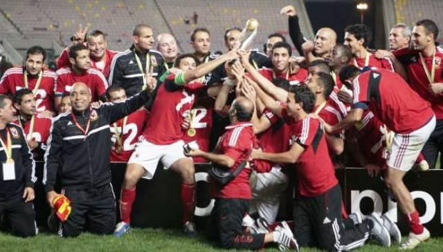 Al-Ahly remporte la Supercoupe d'Afrique face au CSS