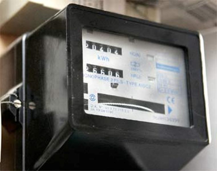 Aminata Touré prévoit une baisse des prix de l'électricité