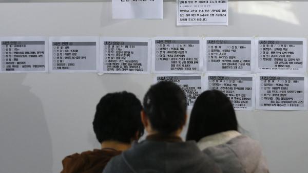 Naufrage du Sewol: quatre autres membres de l'équipage arrêtés