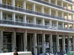Affaire Aïda Ndiongue: la CBAO et la CREI devant la Cour d'Appel pour un milliard