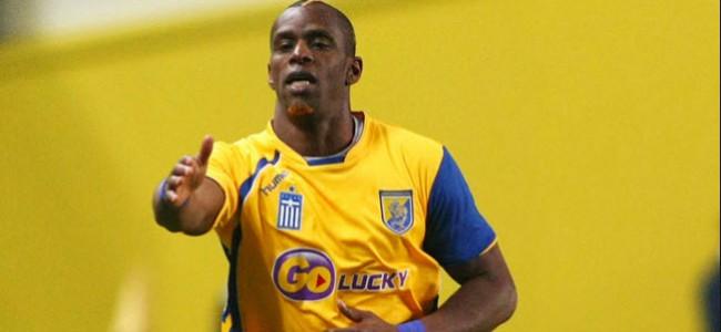 Henri Camara poursuit sa carrière au  AEL Kallonis