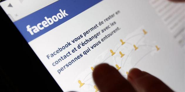Facebook se lance dans la reconnaissance musicale