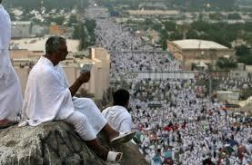 Une agence lancée pour le pèlerinage à La Mecque des handicapés