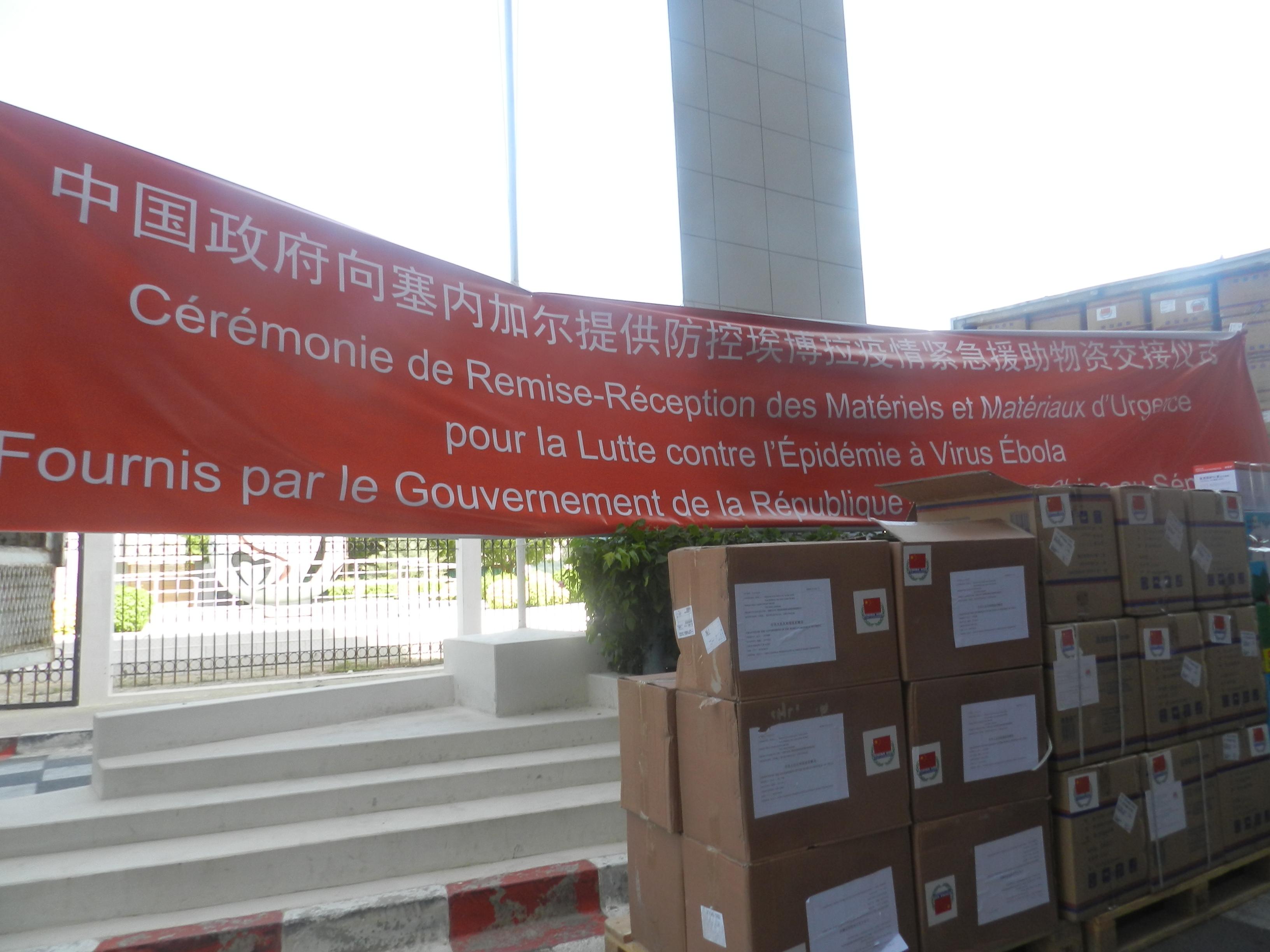 Lutte contre Ébola : Dr Awa Marie Coll Seck en appelle à la solidarité envers les pays touchés
