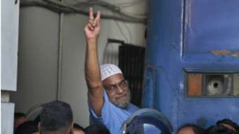 L'un des meilleurs financiers de Jamaat-e-Islami