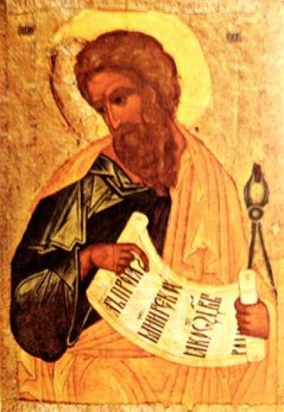 Un Café Théologique lié au temps de l'Avent : « Prophète, qui es-tu ? »