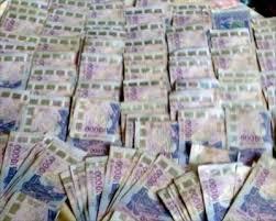Virement frauduleux: Tracfin et Europol recherchent 138 072 060 F CFA, à Dakar