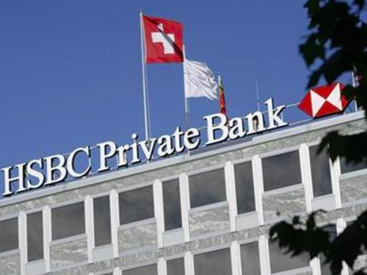 Fuite des capitaux : le Sénégal au dans le scandale, pres de 108,1 milliards de FCFAplanqués chez HSBC en Suisse