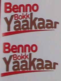 Candidature Unique au sein de Benno Bok Yakaar, la question qui dérange