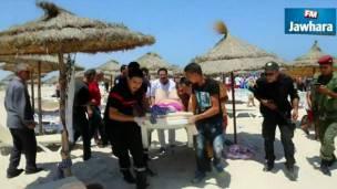 La police ouvert une enquête sur cette plage au sud de Tunis