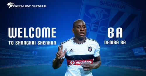 Officiel : Demba Ba s'engage pour 3 ans avec le Shanghai Shenhua (Chine)