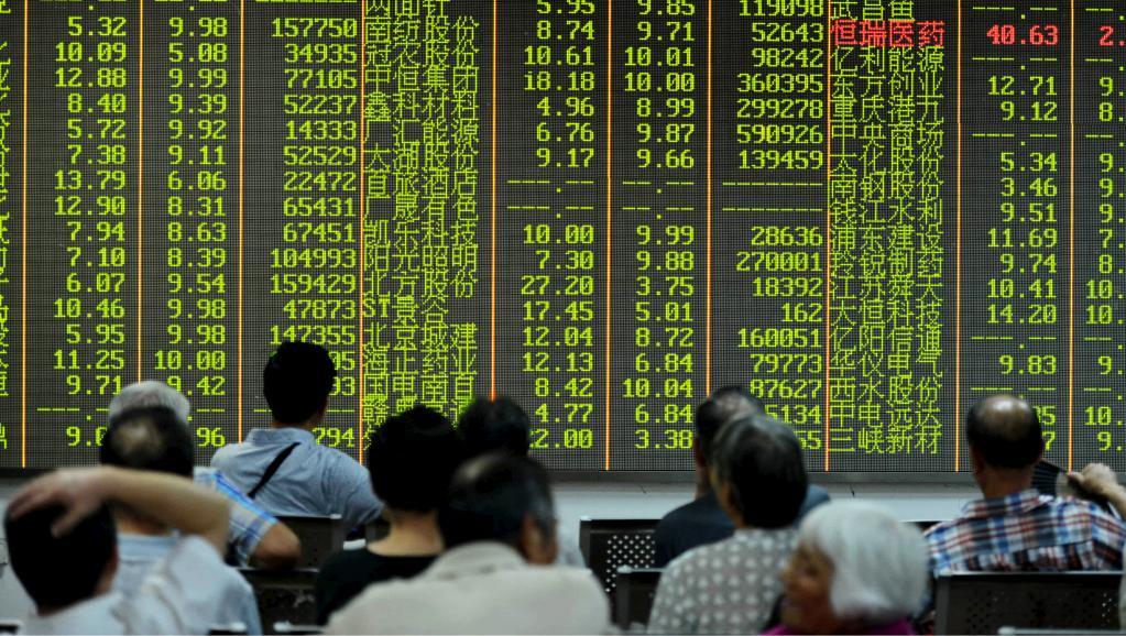 La Bourse de Shanghai chute encore, rebond sur les marchés européens