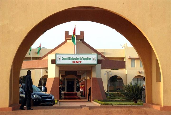 Trésor public burkinabè: l'Assemblée nationale convoque des ex-ministres et députés sous Compaoré