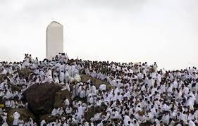 Arafat, coeur du hajj et jour de jeûne