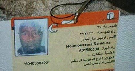 Tabara Aidara : «Mon époux avait promis de venir me chercher, je l'ai retrouvé à la morgue».