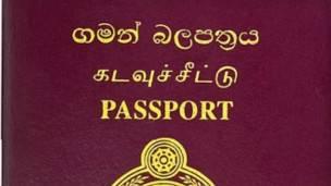 Trafic de faux passeports syriens