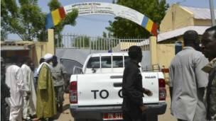 Premier recensement biométrique au Tchad