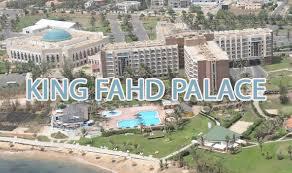 Remous à l'hôtel King Fahd Palace : Les travailleurs exigent la retraite à 60 ans