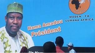 Niger : Hama Amadou annonce son retour