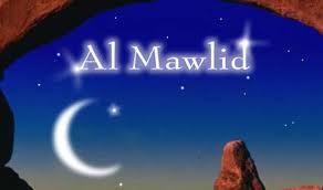 """Le """"Mawlid"""" célébré ce 23 décembre, les séances de Bourd ont démarré hier"""