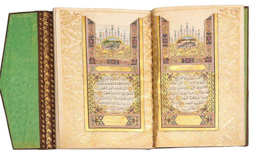 Etats-Unis : la plus grande exposition dédiée au Coran ouvrira ses portes à la veille de l'élection présidentielle
