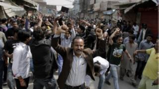 Attentat au Pakistan : plus de 70 morts