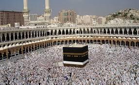Les inscriptions au pèlerinage de la Mecque reportées à la mi-mai