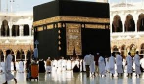 Pèlerinage à la Mecque 2016 : Le commission a atteint son quota de 1 500 pèlerins