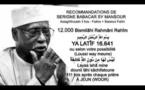Coronavirus : les recommandations du khalife général des tidjanes (vidéo)