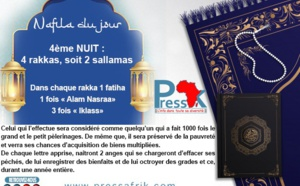 """Ramadan-Nafila de la 4ème NUIT : 4 rakkas pour """"se préserver  de la pauvreté et multiplier ses chances d'acquisition de biens"""""""