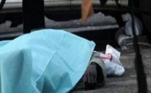 New-York: Babacar Dia, livreur de nourriture, mortellement fauché, le conducteur en fuite