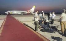 Image Gambie: Yaya Jammeh attendu à l'aéroport pour son départ