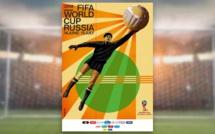 Voici l'affiche officielle de la Coupe du monde 2018