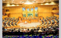 Gabon : la Cour constitutionnelle dissout l'Assemblée nationale