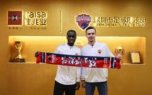 Cheikh Mbengue signe dans un club chinois
