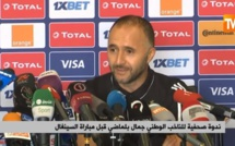 """Vidéo - Le sélectionneur de l'Algérie donne le Onze de départ des """"Lions"""" du Sénégal pour le match de jeudi"""